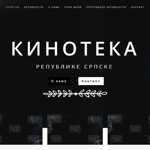 Kinoteka Republike Srpske