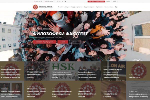Filozofski fakultet Univerziteta u Istočnom Sarajevu